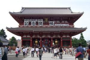tokyo-asakusa-gate-a