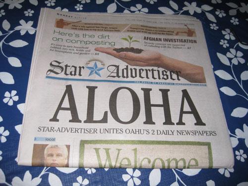 Honolulu Star-Advertiser | gigi-hawaii