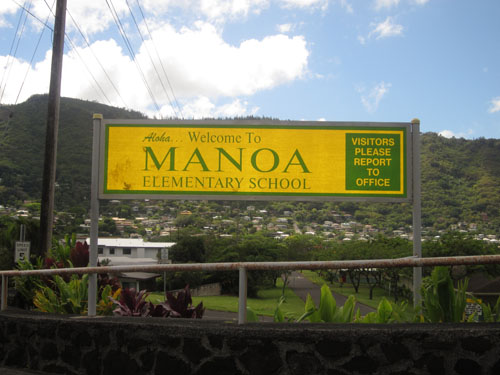 Manoa Valley Oahu Where I Grew Up Gigi Hawaii