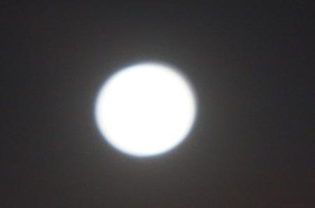 Moon 002-A
