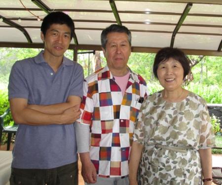 Mitchell and Aya Chang 002-A