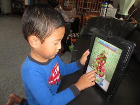 Rylan iPad 003-A