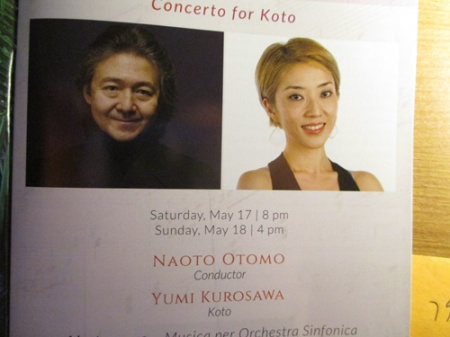Koto Concerto 002-A