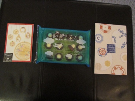 omiyagi from Japan 002-A