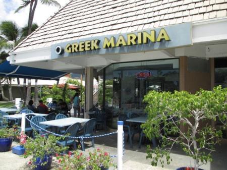 Greek Marina 001-A