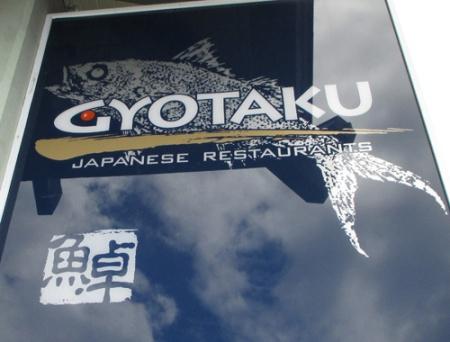 Gyotaku 001-A