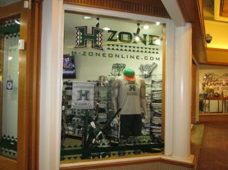 Kincaids, H-Zone 017-A