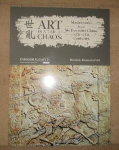 Art museum, Romano's 010-A