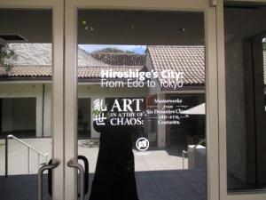 Art museum, Romano's 011-A