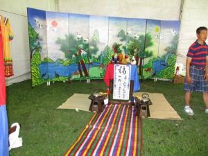 Korean Festival 037-A