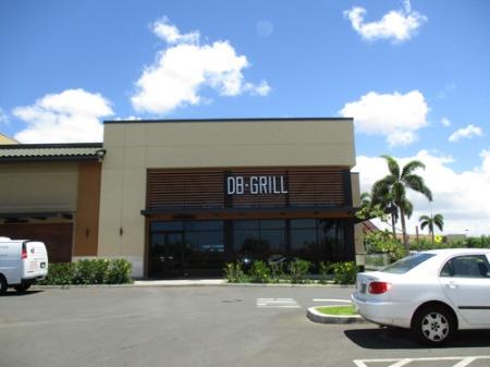 DB Grill 009-A