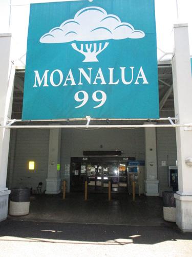 Moanalua 99 002-A